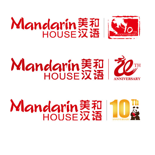 mandarin house ten years
