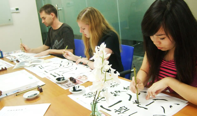 Chinese Calligraphy - Mandarin House