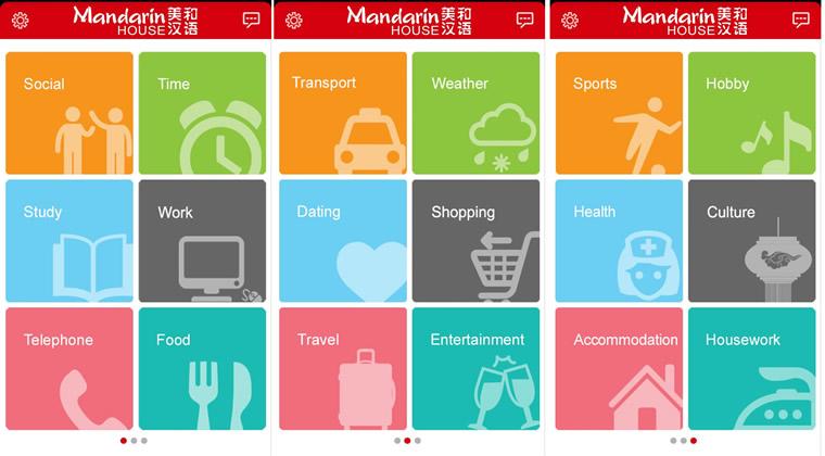 House App new: daily mandarin app releasedmandarin house | mandarin house