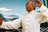 How to learn Tai Chi