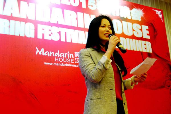 Mandarin House Spring Festival