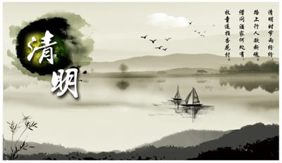 Tour in China