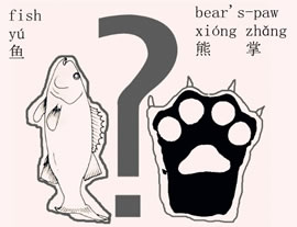 fish and bear's paw